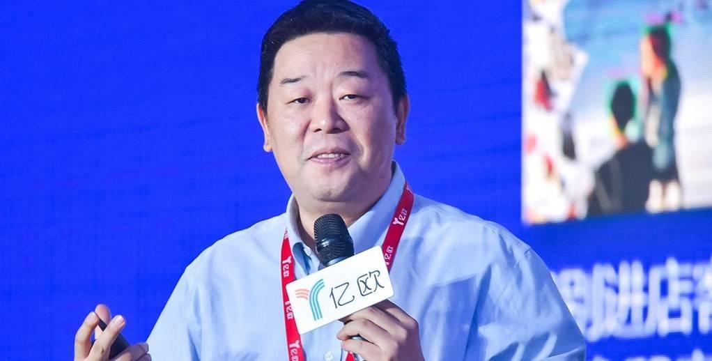 腾讯云副总裁王祥宇:腾讯云做智慧零售的关键原则