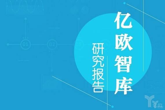2019開放銀行與金融科技發展研究報告