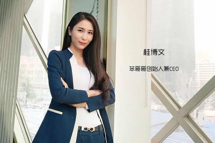 笨哥哥桂博文:海归美女的收废品生意