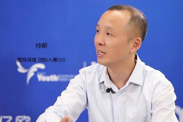 未来15年,人工智能仍是中国发展的重点