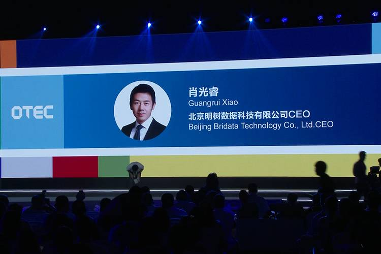 明树数据-中国北京