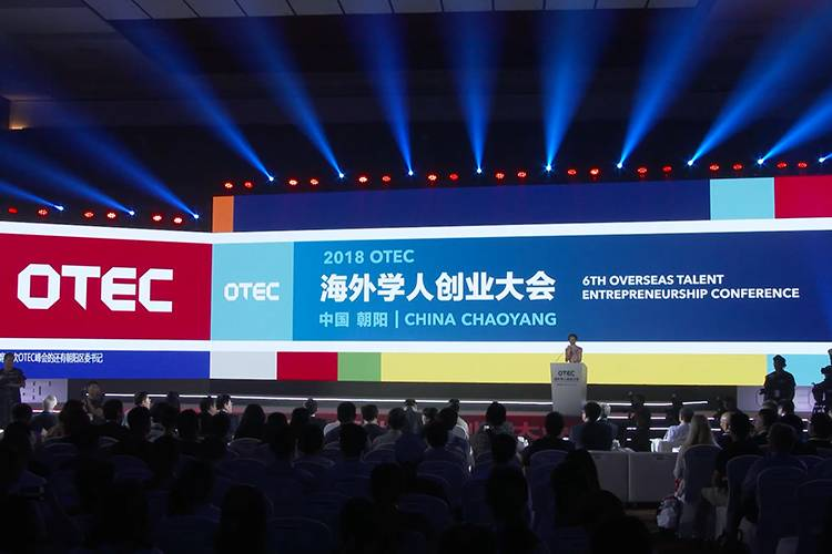 OTEC開場環節