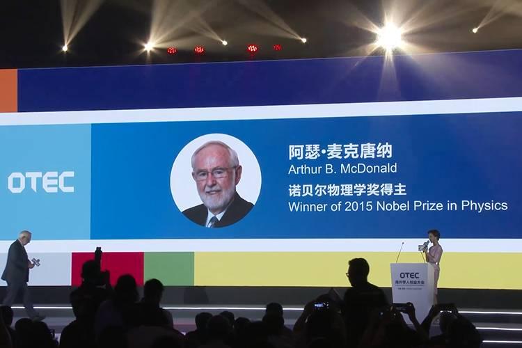 2015年诺贝尔物理学奖获得者阿瑟·麦克唐纳演讲