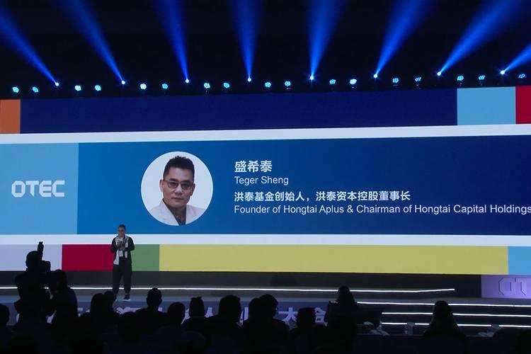 洪泰基金創始人盛希泰演講-《全球創新的中國實踐》