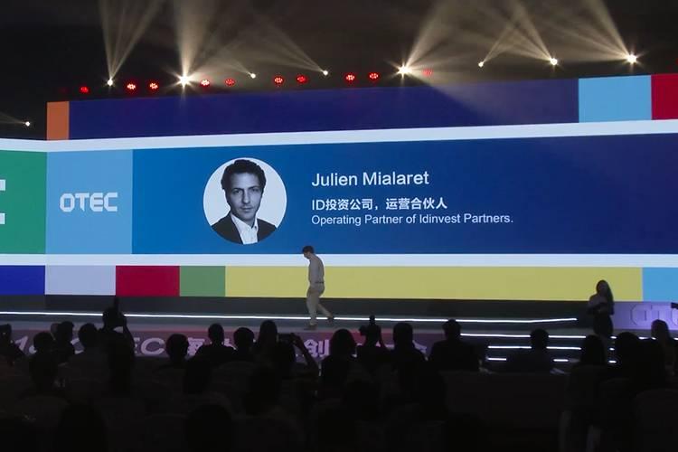 ID投资公司运营合伙人Julien Mialaret演讲