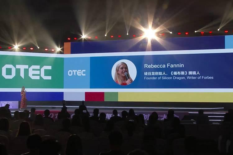 硅谷龍創始人Rebecca Fannin演講