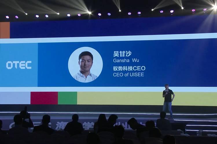 馭勢科技CEO吳甘沙演講-《自動駕駛,場景已來》