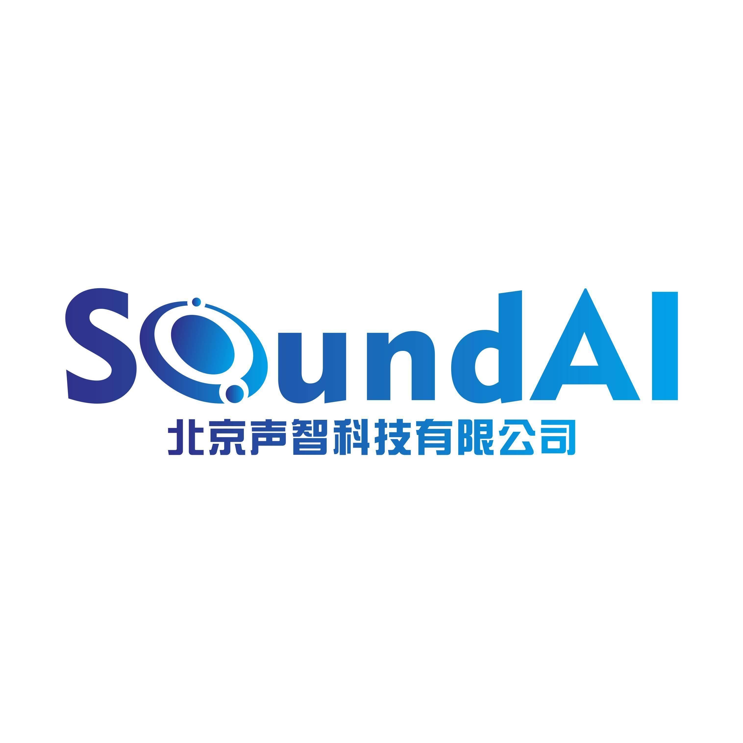 SoundAI