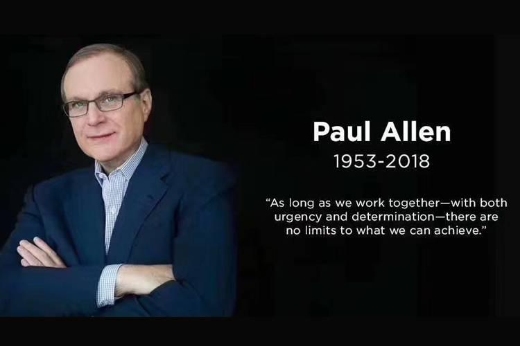 没有他就没有微软——保罗艾伦的一生