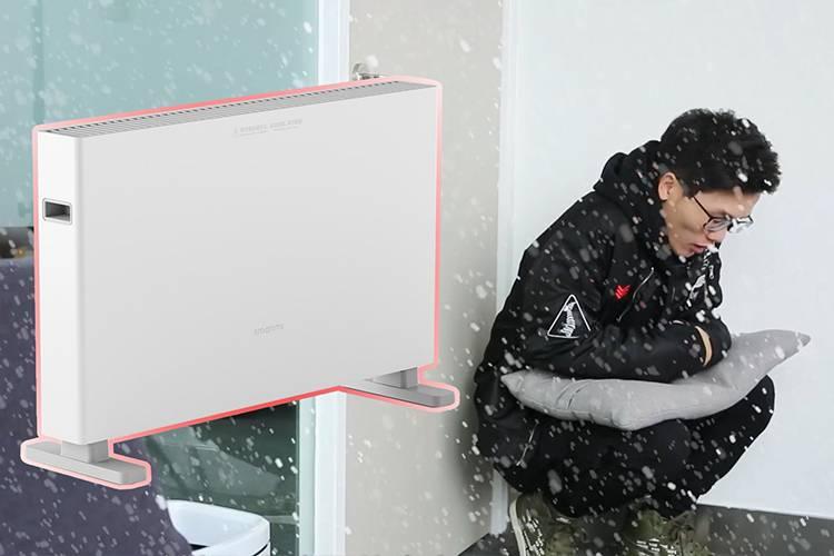 智米取暖器:一個南方boy眼中的北方必需品