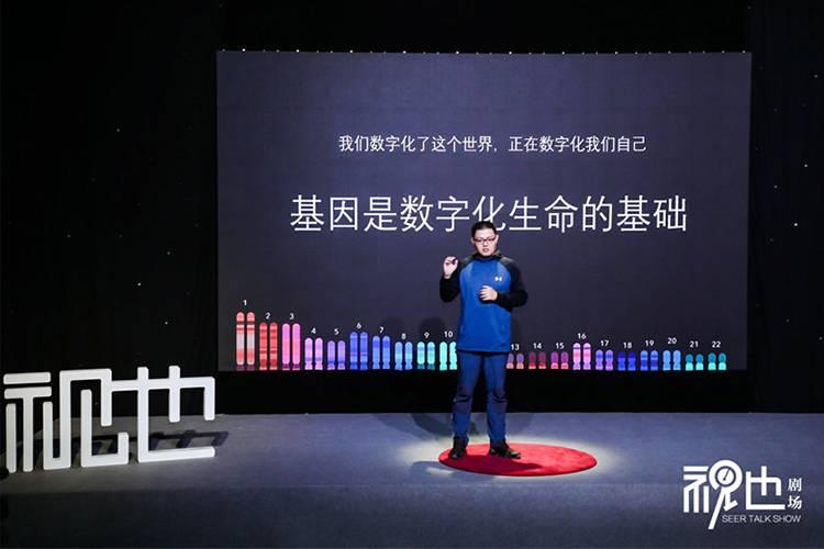 微基因陈钢:人人为我,我为人人的基因组学