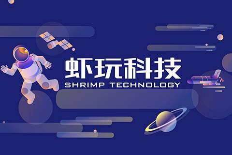 蝦玩科技產品測評