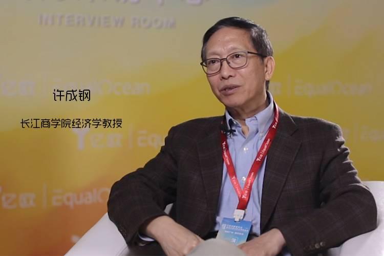 为什么长江商学院教授说,没圣经就没发达的经济社会