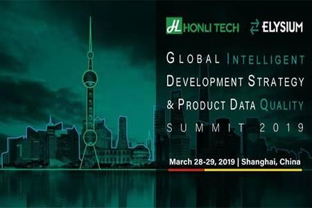 全球智能协同开发提速战略曁PDQ峰会