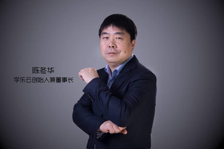 大夢先覺用大數據賦能教育行業!