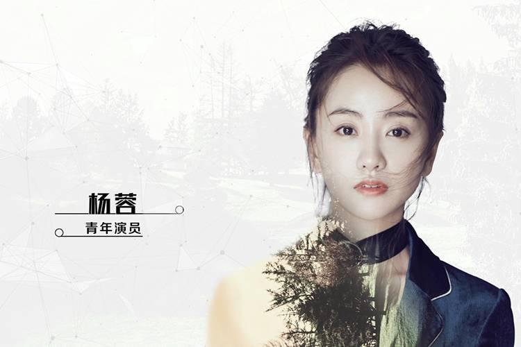 """""""不火女演員""""楊蓉演講!連續5年在片場過年"""