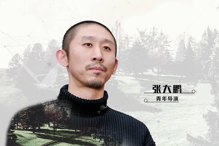《啥是佩奇》导演张大鹏视也剧场演讲:自律让我自由