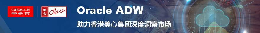 """""""数据""""加持企业,笑傲餐饮江湖"""