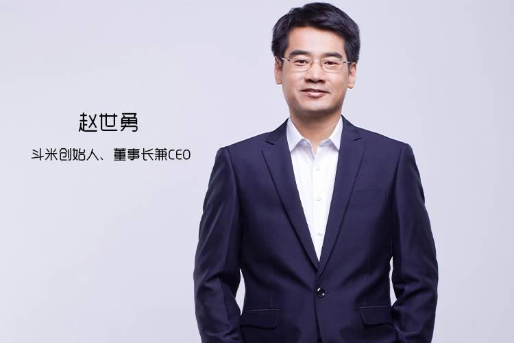 赵世勇把斗米从58赶集分拆出来,融资过亿美元签约岳云鹏为基层劳动者找工作