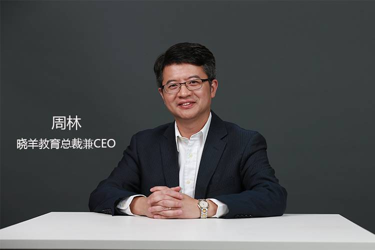 海归博士深挖新高考市场,教育信息化2.0推动中国教育走向国际