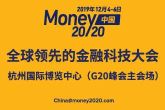 money2020中国