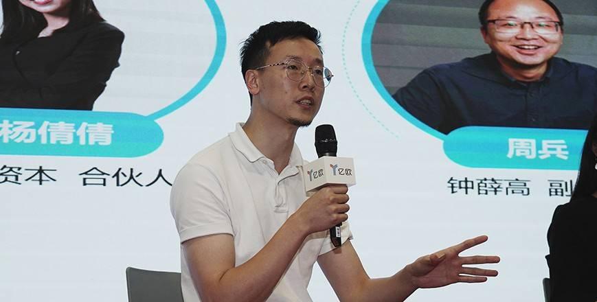湯先生創始人陳華濱參與圓桌