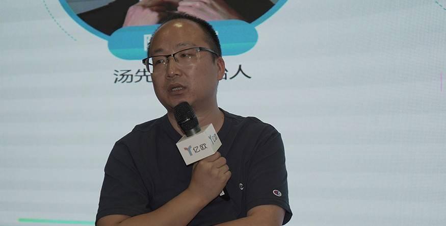 鐘薛高副總裁周兵參與圓桌