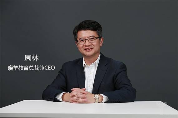 海歸博士深挖新高考市場,教育信息化2.0推動中國教育走向國際
