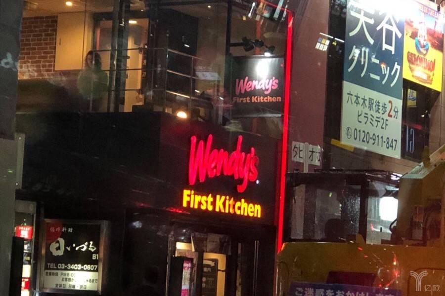 """日本""""百年老店""""為什么不行了?"""