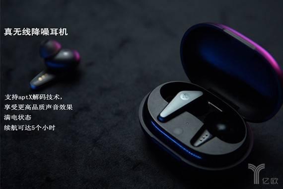 小鸟Track air +的真无线降噪耳机,有颜又能打?