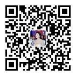 孙雨的微信二维码