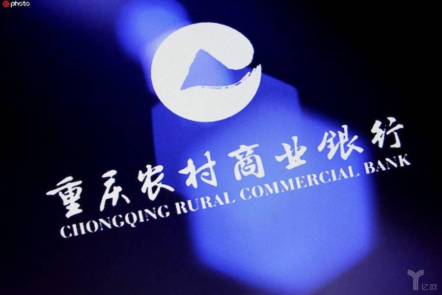 FinTech壹周速览丨重庆农商行IPO过会;车贷P2P平台点牛金融暴雷