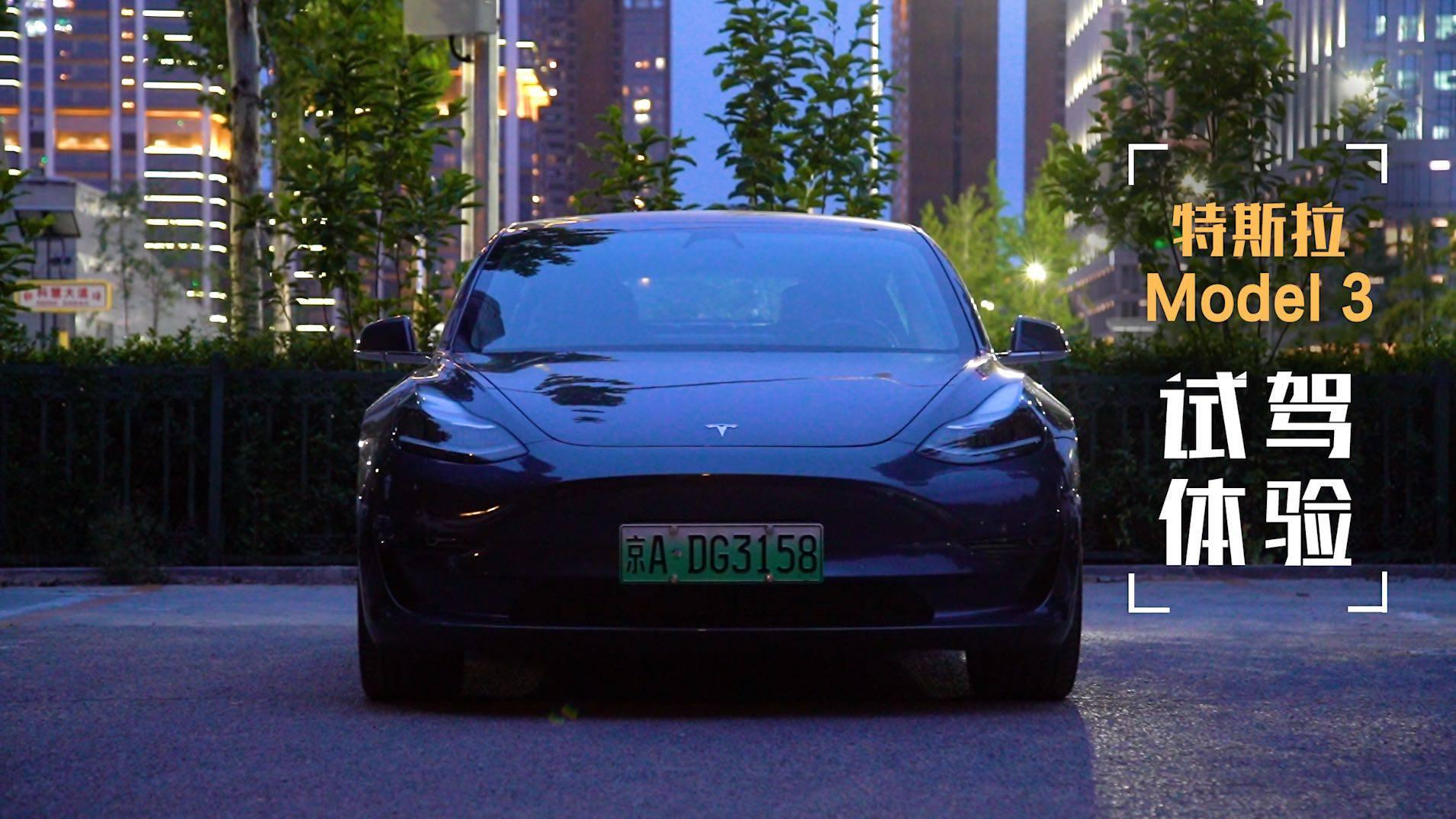 国产新能源汽车距他还有多远?