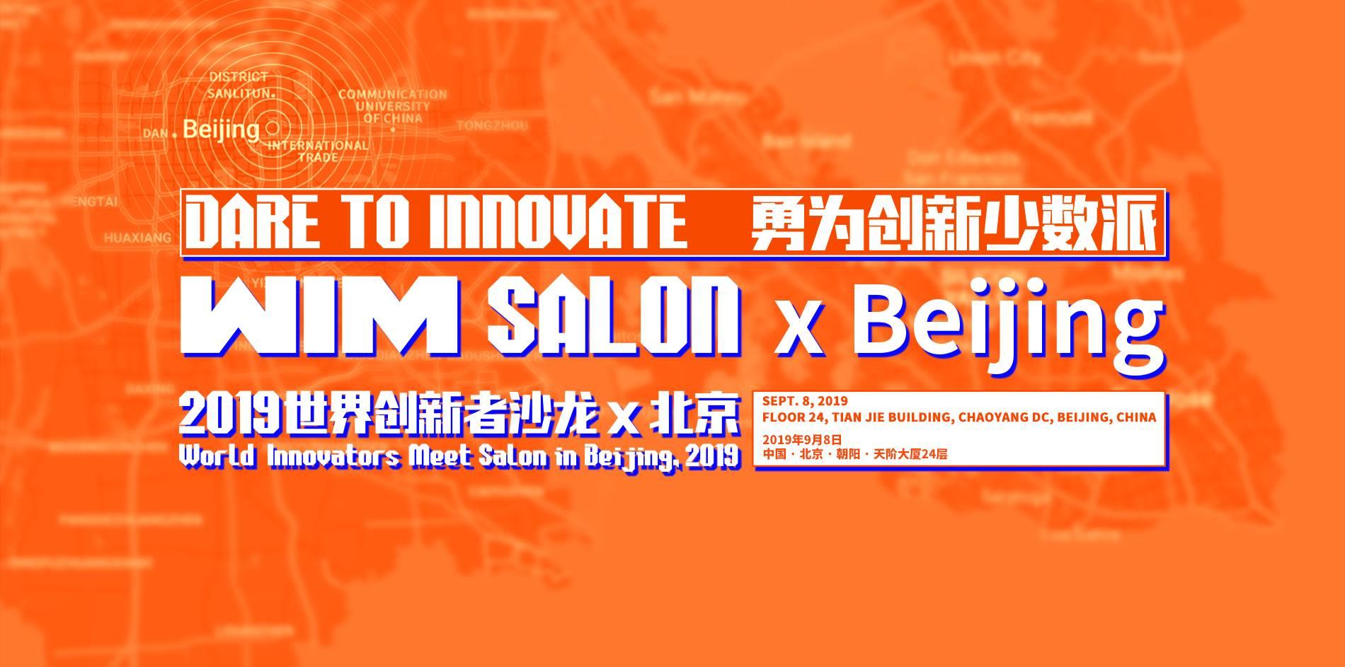 【活动】产业互联网——中国互联网的下半场-亿欧