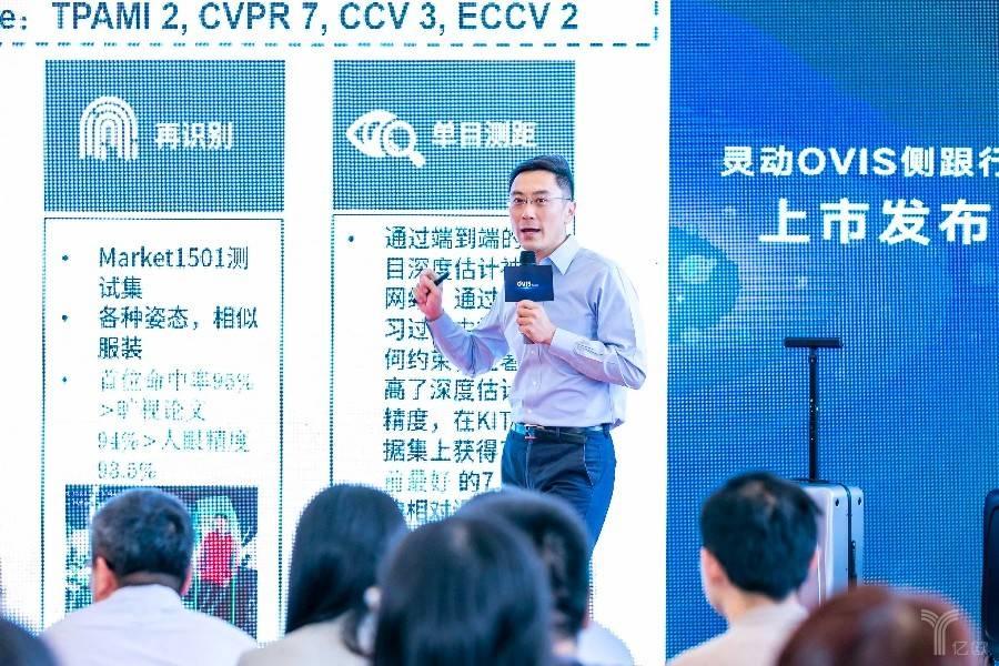 专访齐欧:以技术推动场景落地,灵动科技入选中国AI商业落地100强
