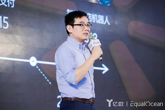 沃尔玛中国韩路:零售的数字化创新,只有规模化才能更好地创造价值