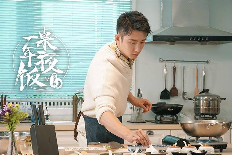 黄景瑜记忆中的东北年味:香煎黄鱼