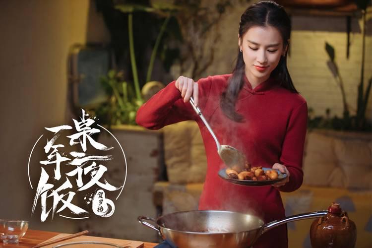 黄圣依记忆中的味道:上海本帮菜红烧肉