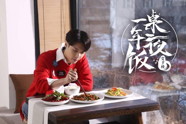 张艺兴最爱的湖南菜:米饭终结者,辣椒炒肉