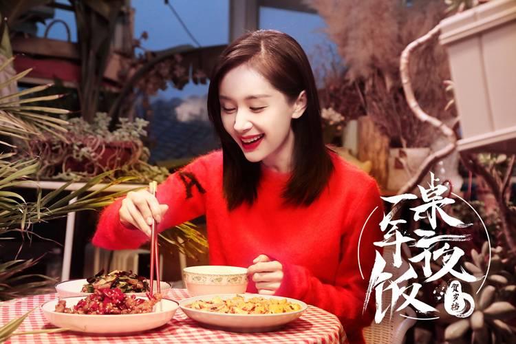 王子文:一道满载着四川人民热情的辣子鸡丁
