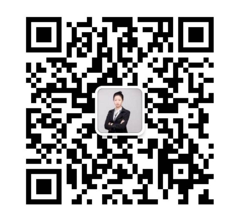 郭玮嘉的微信二维码