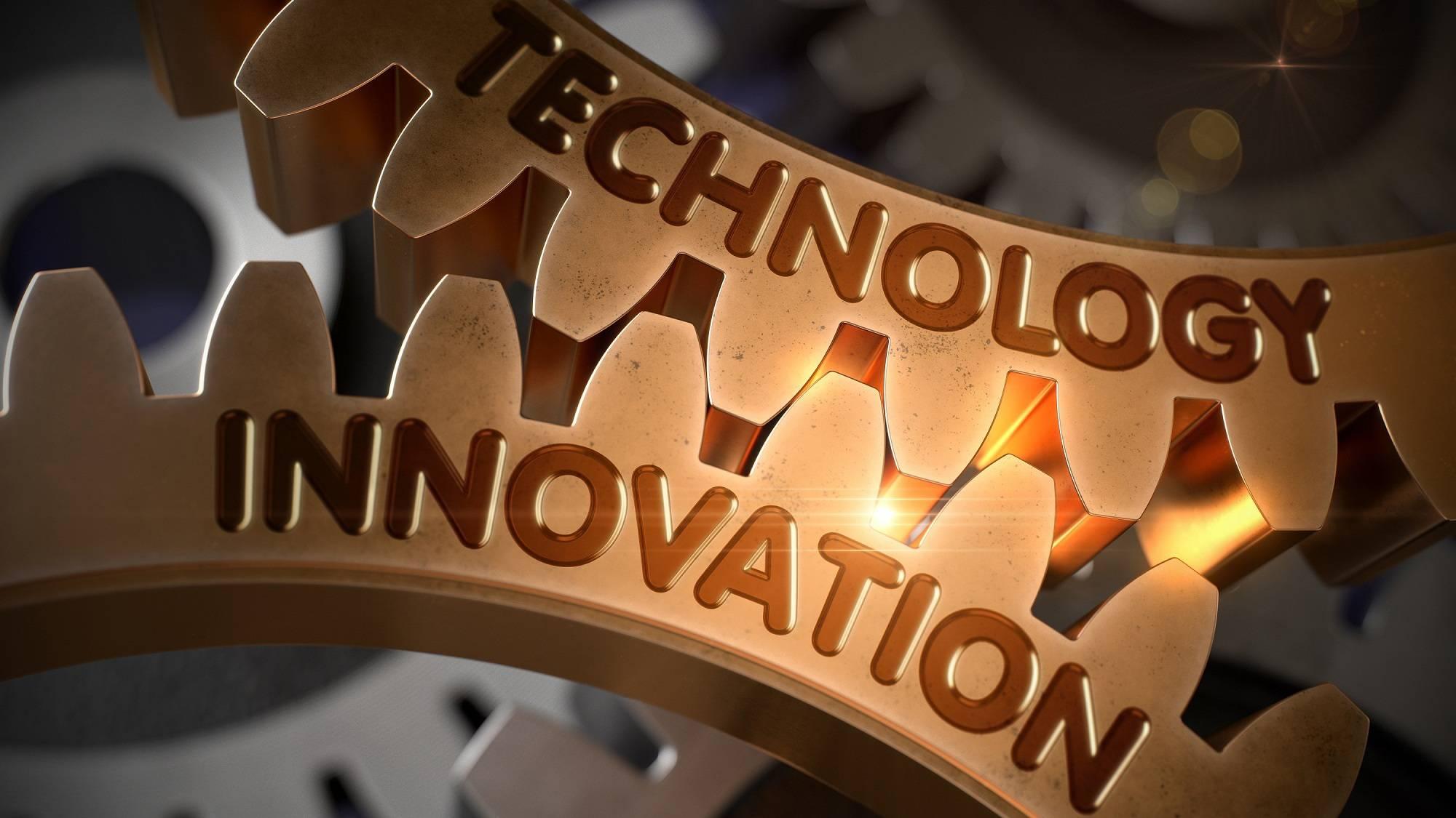 2018年中国产业创新企业研究报告
