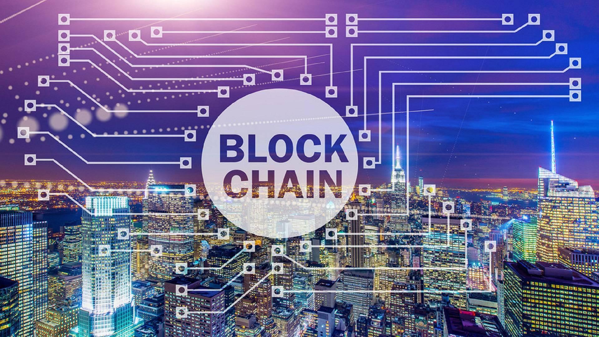 2018年区块链行业应用研究报告(上篇)
