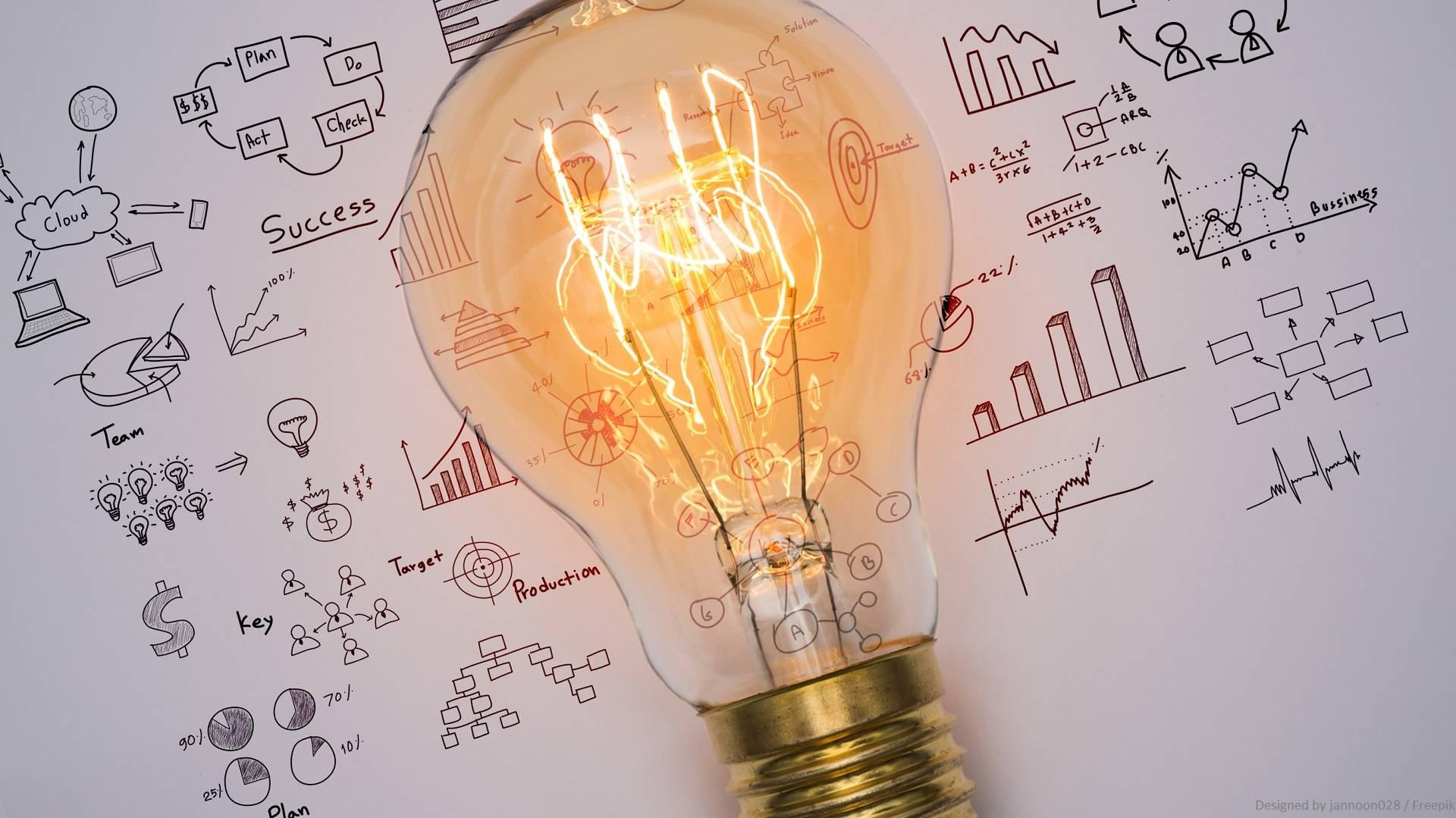 2018中国产业创新指数研究报告