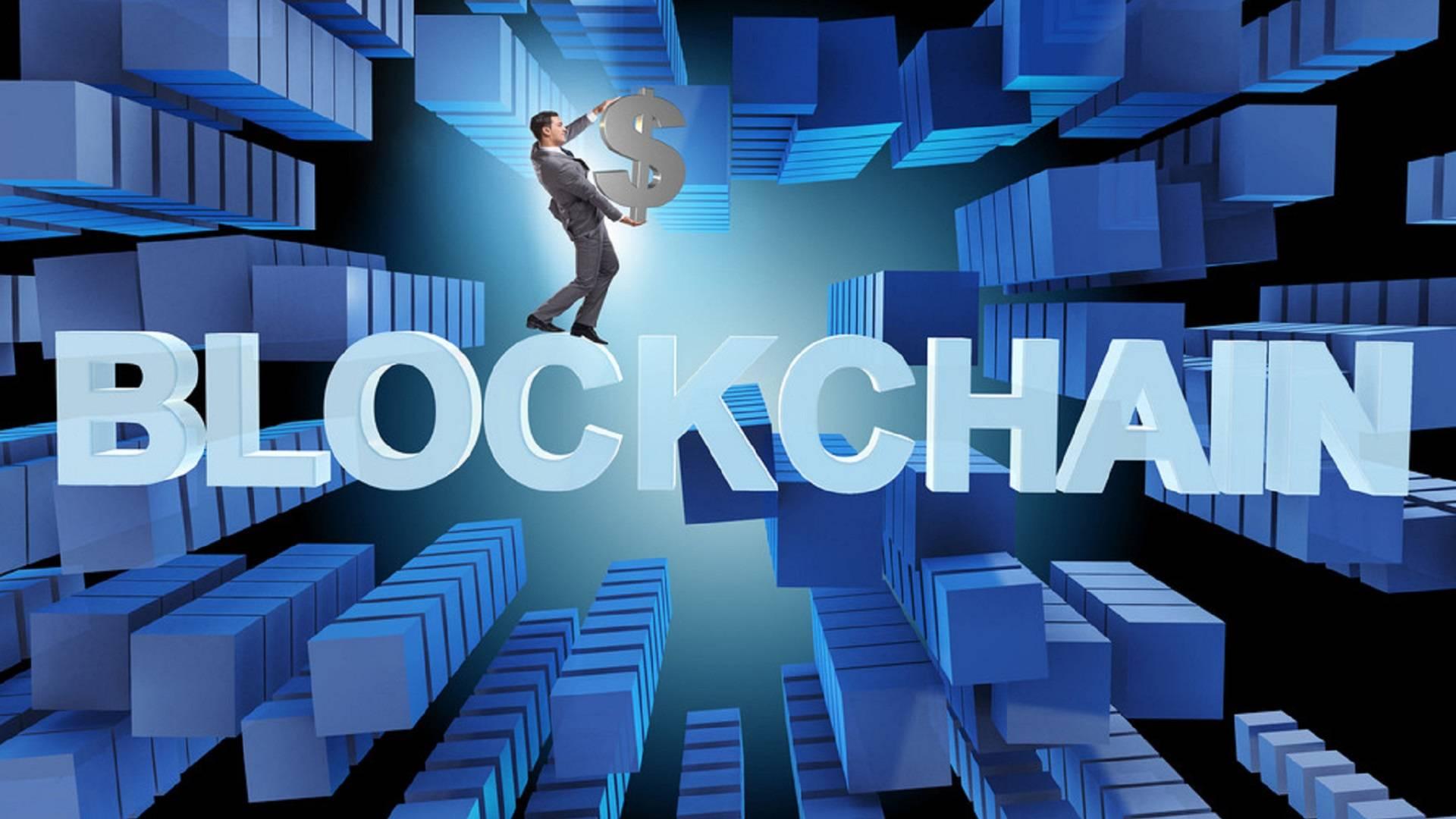 2018年區塊鏈行業應用研究報告(下篇)
