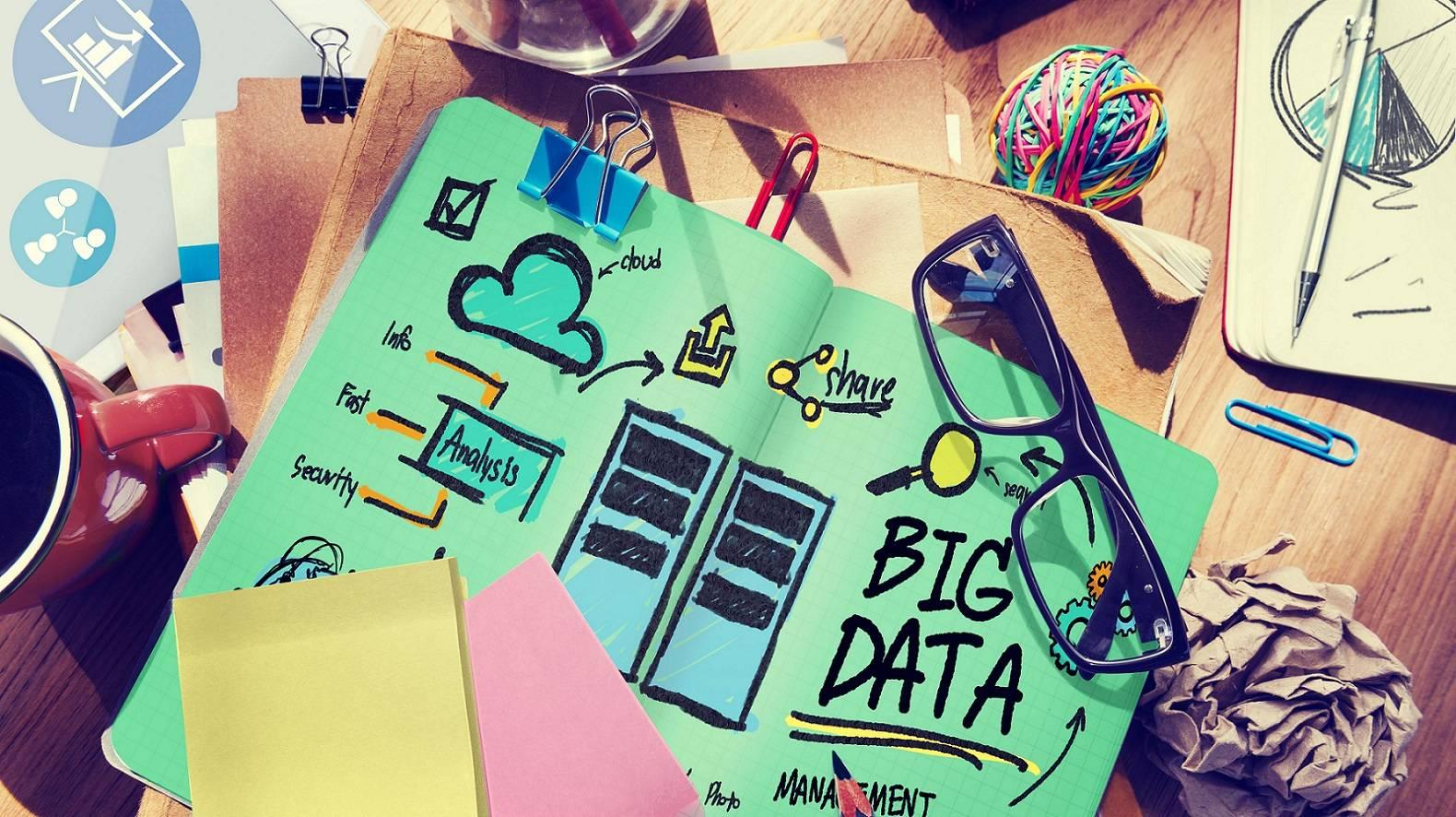 2018线下大数据产业应用研究报告