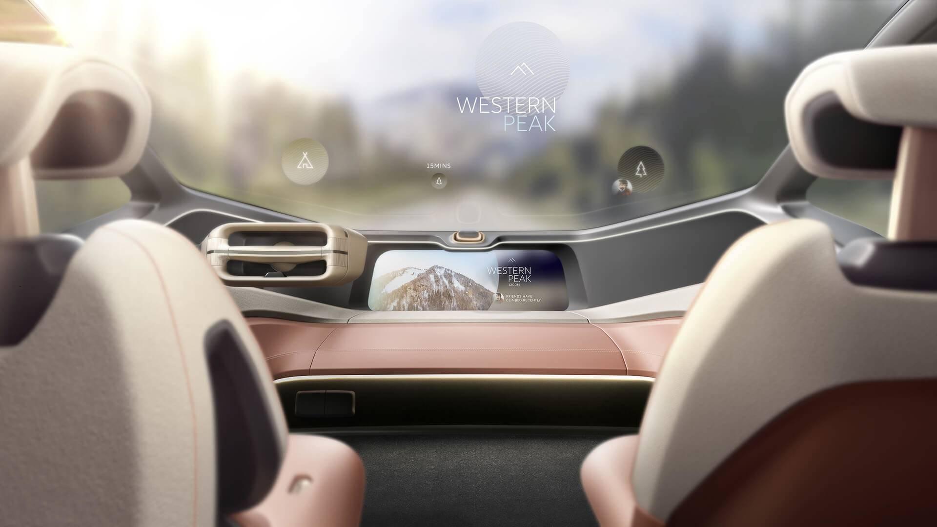 2019汽车智能座舱产业发展研究报告